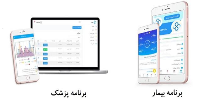 بهزی: آموزش، مشاوره آنلاین و پایش (فالوآپ) بیمار